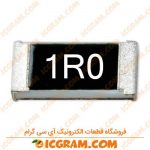 مقاومت 1 اهم 1206 با خطای 5 درصد