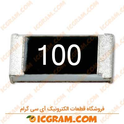 مقاومت 10 اهم 1206 با خطای 5 درصد