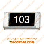 مقاومت 10 کیلو اهم 1206 با خطای 5 درصد