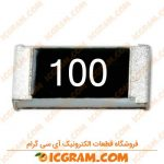 مقاومت 10 اهم 0805 با خطای 5 درصد