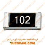 مقاومت 1 کیلو اهم 0603 با خطای 5 درصد