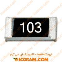 مقاومت 10 کیلو اهم 0603 با خطای 5 درصد