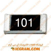 مقاومت 100 اهم 0603 با خطای 5 درصد