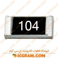 مقاومت 100 کیلو اهم 0603 با خطای 5 درصد