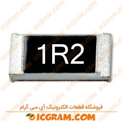 مقاومت 1.2 اهم 1206 با خطای 5 درصد
