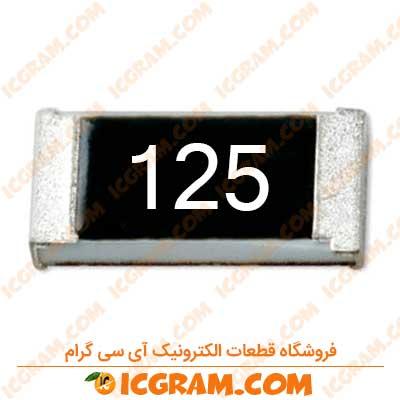 مقاومت 1.2 مگا اهم 1206 با خطای 5 درصد