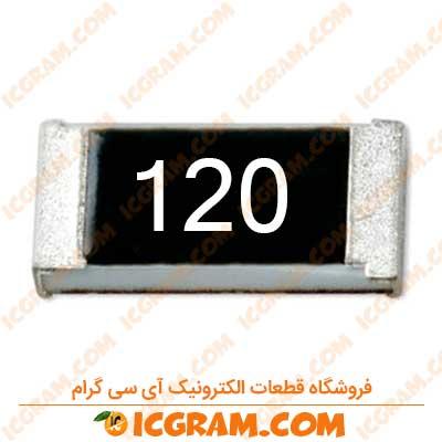 مقاومت 12 اهم 1206 با خطای 5 درصد