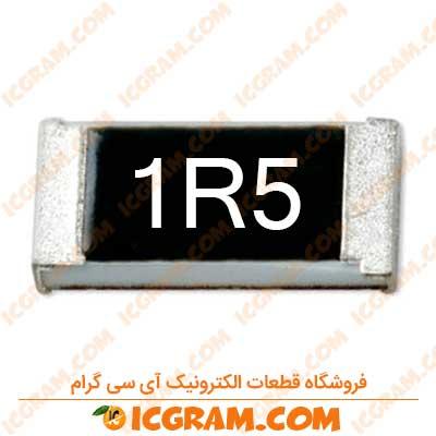 مقاومت 1.5 اهم 1206 با خطای 5 درصد