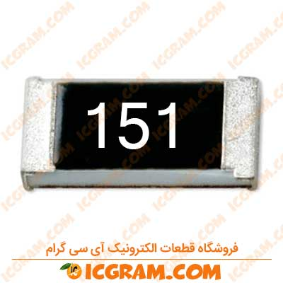 مقاومت 150 اهم 1206 با خطای 5 درصد