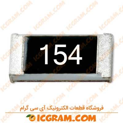 مقاومت 150 کیلو اهم 1206 با خطای 5 درصد