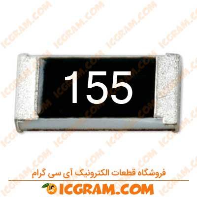 مقاومت 1.5 مگا اهم 0805 با خطای 5 درصد