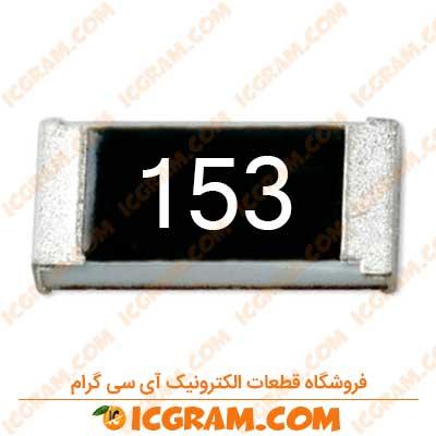 مقاومت 15 کیلو اهم 0603 با خطای 5 درصد
