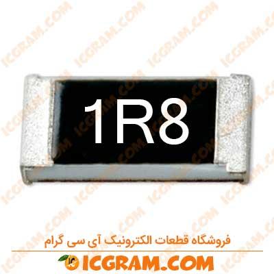 مقاومت 1.8 اهم 1206 با خطای 5 درصد