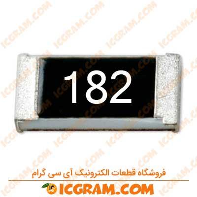 مقاومت 1.8 کیلو اهم 1206 با خطای 5 درصد