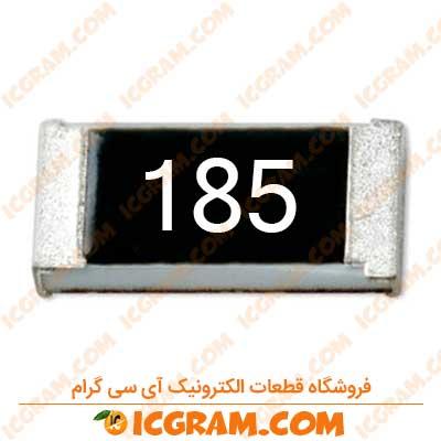 مقاومت 1.8 مگا اهم 1206 با خطای 5 درصد