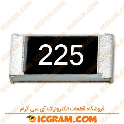 مقاومت 2.2 مگا اهم 1206 با خطای 5 درصد