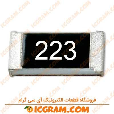 مقاومت 22 کیلو اهم 1206 با خطای 5 درصد