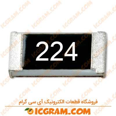 مقاومت 220 کیلو اهم 1206 با خطای 5 درصد