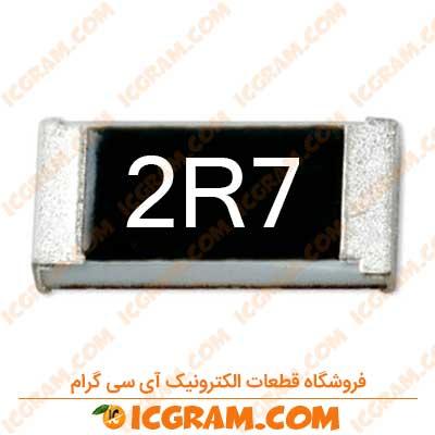 مقاومت 2.7 اهم 1206 با خطای 5 درصد
