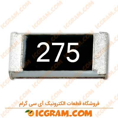 مقاومت 2.7 کیلو اهم 1206 با خطای 5 درصد