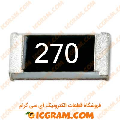 مقاومت 27 اهم 1206 با خطای 5 درصد