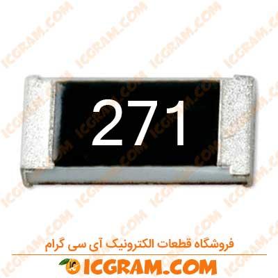 مقاومت 270 اهم 1206 با خطای 5 درصد