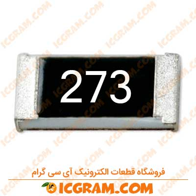 مقاومت 27 کیلو اهم 0805 با خطای 5 درصد