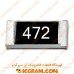 مقاومت 4.7 کیلو اهم 1206 با خطای 5 درصد