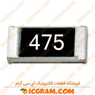 مقاومت 4.7 مگا اهم 1206 با خطای 5 درصد