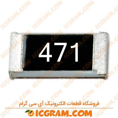 مقاومت 470 اهم 1206 با خطای 5 درصد