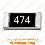 مقاومت 470 کیلو اهم 1206 با خطای 5 درصد