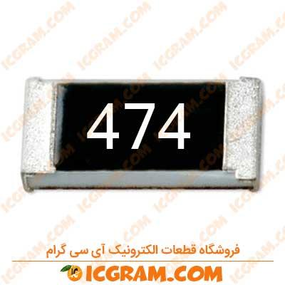 مقاومت 470 کیلو اهم 0603 با خطای 5 درصد