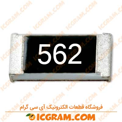مقاومت 5.6 کیلو اهم 1206 با خطای 5 درصد
