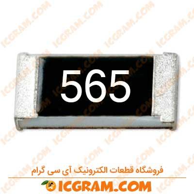 مقاومت 5.6 مگا اهم 1206 با خطای 5 درصد
