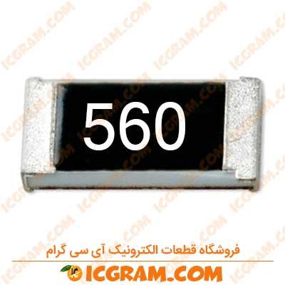 مقاومت 56 اهم 1206 با خطای 5 درصد