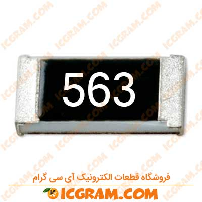 مقاومت 56 کیلو اهم 0603 با خطای 5 درصد