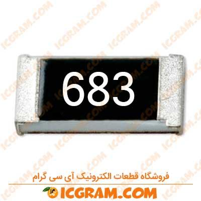 مقاومت 68 کیلو اهم 0805 با خطای 5 درصد