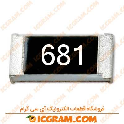 مقاومت 680 اهم 0805 با خطای 5 درصد