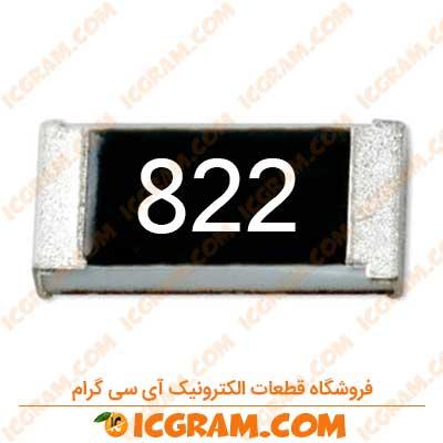 مقاومت 8.2 کیلو اهم 1206 با خطای 5 درصد
