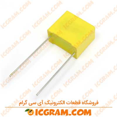 خازن 220 نانو فاراد 275 ولت 10 میلیمتر MKT