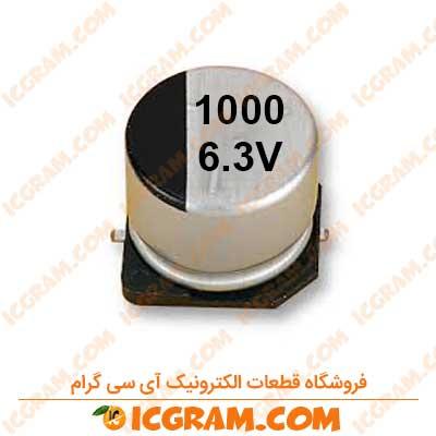 خازن الکترولیتی 1000 میکرو فاراد 6.3 ولت SMD