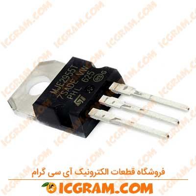 ترانزیستور MJE2955 پکیج TO-220