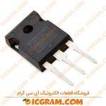 ترانزیستور IRFP450PBF پکیج TO-247