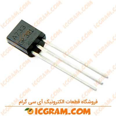 ترانزیستور 2SA733 پکیج TO-92
