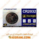 باتری سکه ای CR2032 برند TIANQIU