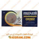 باتری سکه ای CR2032 برند maxell
