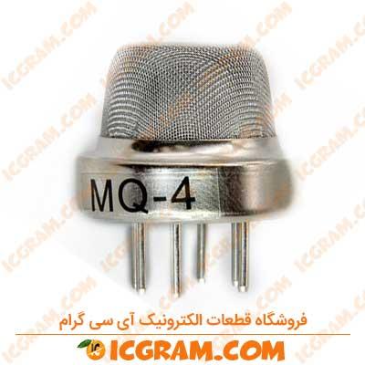 سنسور MQ-4