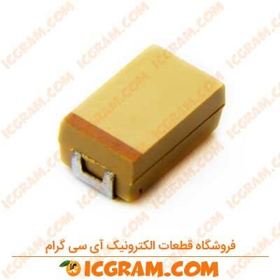 خازن تانتالیوم 10 میکرو فاراد 25 ولت SMD سایز C