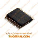 میکروکنترلر STM8S003F3P6 پکیج SSOP-20