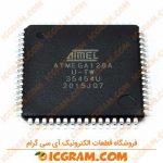 میکروکنترلر ATMEGA128A پکیج TQFP-64